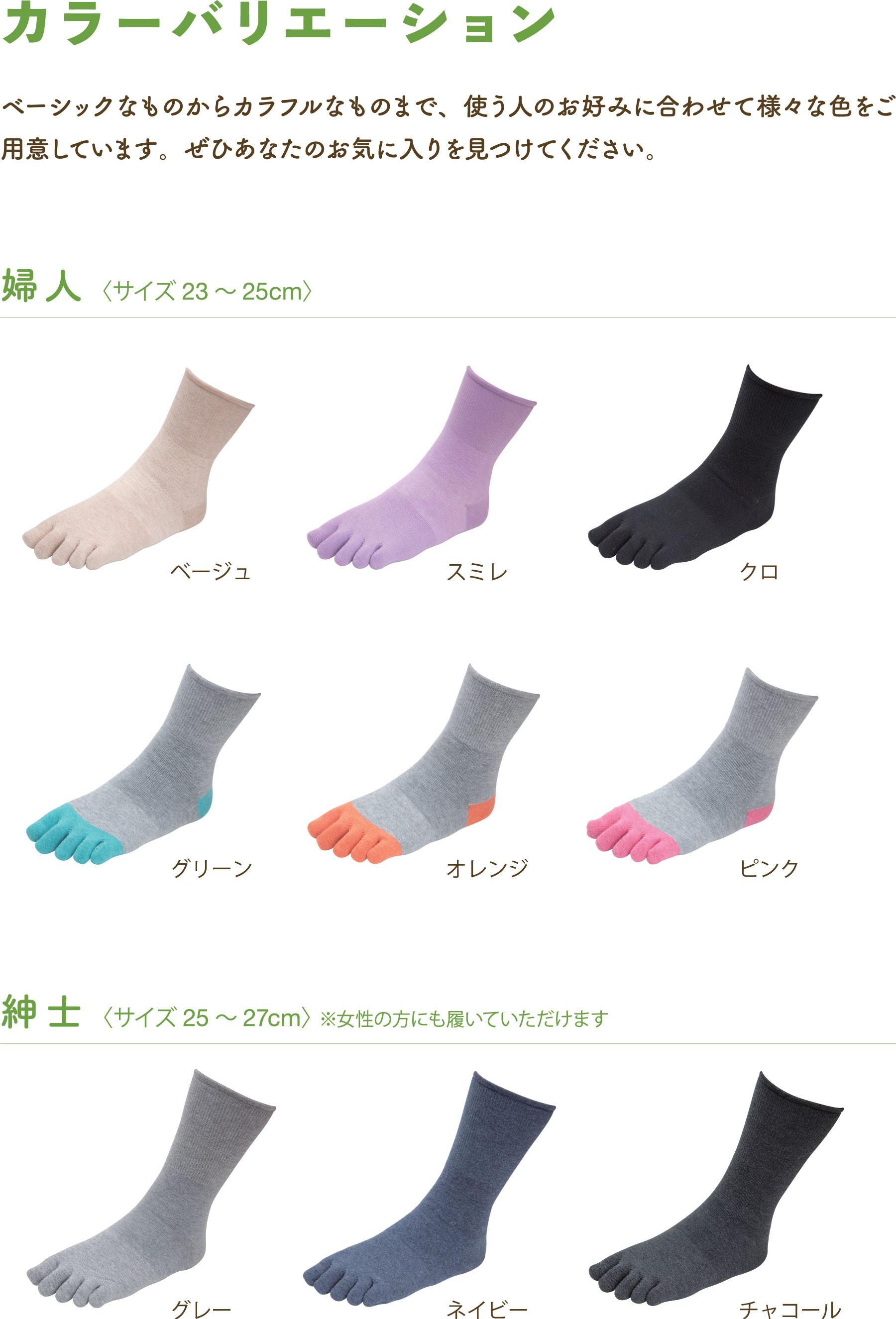 color-image